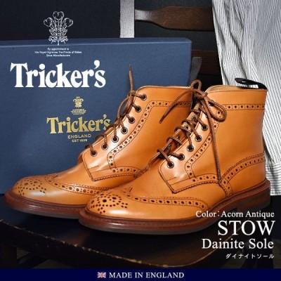 トリッカーズ シューズ メンズ ブローグ ブーツ ストウ TRICKER'S 5634 24 ブラウン ストウ ダイナイトソール カントリー 革靴 新生活