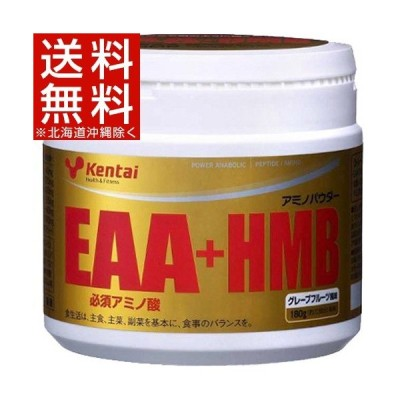 Kentai(ケンタイ) EAA+HMB K5108 ( 180g )/ kentai(ケンタイ)