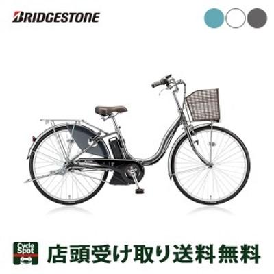 P10% 10/23 店頭受取限定 ブリヂストン 電動自転車 アシスト自転車 2020 アシスタU LT24インチ BRIDGESTONE ウーバーイーツ UberEats