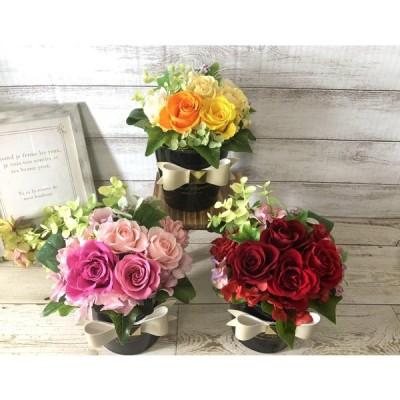 プリザーブドフラワー アレンジメント ブリキ リボン クリアケース入り 赤 黄 ピンク フラワーギフト お祝い 誕生日 記念日