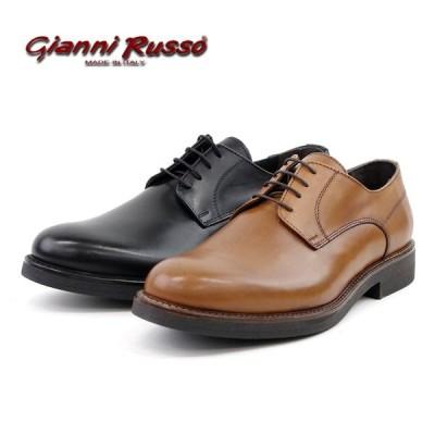 Gianni Russo ジャンニ ルッソメンズ 外羽 レザープレーントゥシューズ (912) イタリア製 革靴 紳士靴