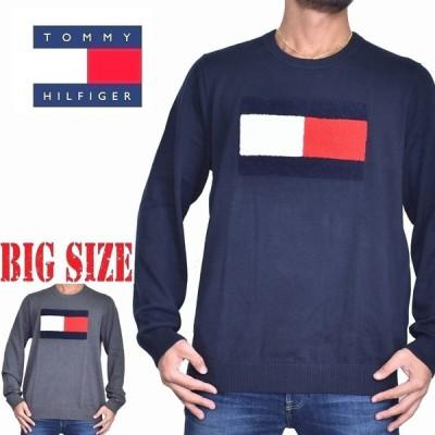 SALE 大きいサイズメンズ トミーヒルフィガー クルーネック セーター ニット コットン 長袖 TOMMY HILFIGER XL XXL