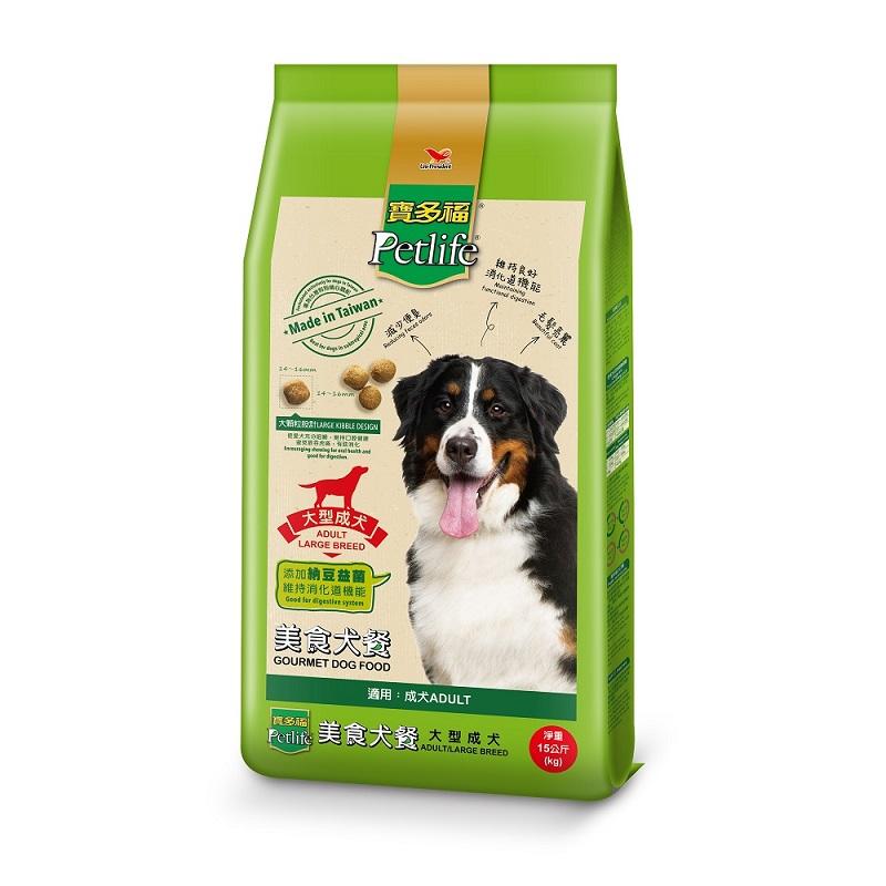 寶多福美食犬餐大型成犬15Kg