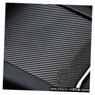 コンソールカバー カーボンファイバーセンターコンソールアームレストボックスステッカーカバー、テスラモデルS X 16-18用  Carbon Fibe