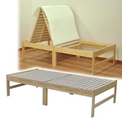 掃除ラクラク 木製すのこベッド シングル パイン材 布団も使える木製ベッド  SKBD-001 ナチュラル  すのこベッド すのこベット すのこ ベッド 木製 シングル シングルベッド 布団干し 部屋干し   エイアイエス(AIS)  【送料無料】