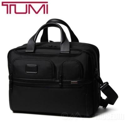 トゥミ TUMI ALPHA3 エクスパンダブル・オーガナイザー・ラップトップ・ブリーフ 2603141 D3 1173051041 送料無料