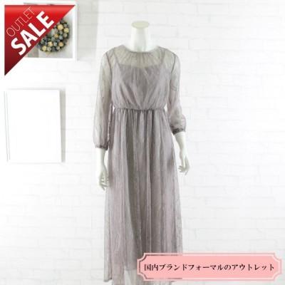 58%OFF 結婚式 二次会 ドレス ミモレ丈ミディ丈 |7分袖総レースドレス9号(スモークピンク)