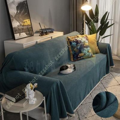 ソファカバー マルチカバー 北欧風 ベロア 無地 レースの縁取り 多機能 マルチクロス カーペット テーブルクロス バスマット 毛布 絨毯 ベッドカバー