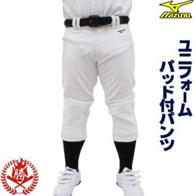ミズノ 野球 ユニフォームパンツ レギュラー ショート ユニホーム ズポン 大人用 練習着 パンツ m-pants-b