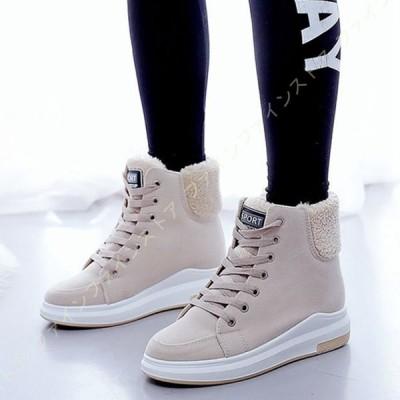 スノーブーツ ショートブーツ レディース ブーツ ムートンブーツ 裏ボア 女性用 短靴 シューズ 厚底 雪対応防寒 保温 防寒 カジュアル ウォーキング 疲れない
