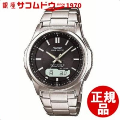 [店頭受取対応商品] カシオ CASIO 腕時計 WAVE CEPTOR ウェーブセプター ウォッチ ウェーブセプター ソーラー電波腕時計 世界6局対応電波