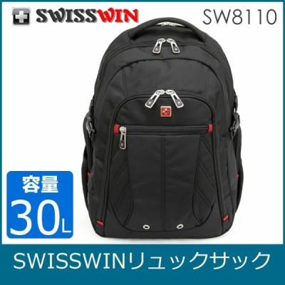 SWISSWIN SW8110I バックパック リュックサック リュック メンズ レディース 30L 登山 バッグ 旅行 通勤用 アウトドア 通学 おしゃれ デイパック カジュアル