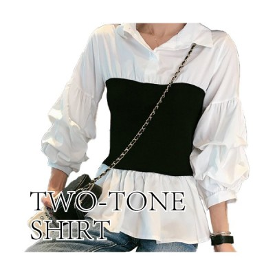 ツートンシャツ トップス 長袖 無地 ロング丈 きれいめ かっこいい カジュアル レディース ホワイト