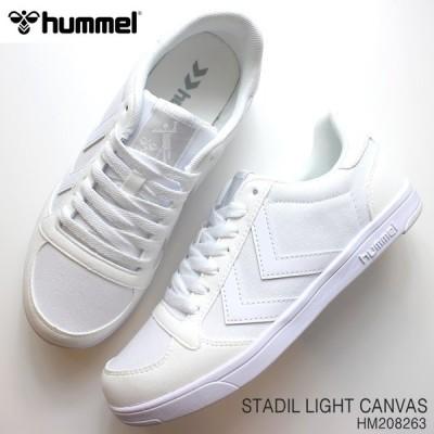 ヒュンメル スニーカー hummel STADIL LIGHT CANVAS HM208263 9425 WHT/WHT スタディールライト キャンバス スニーカー