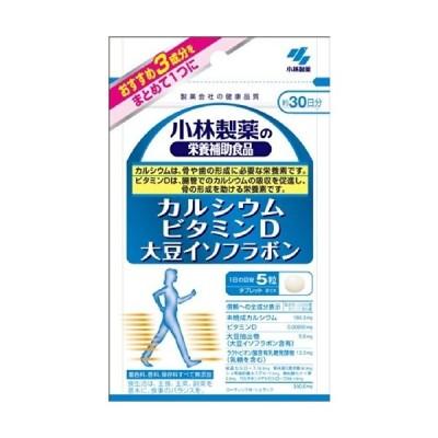小林製薬 カルシウム ビタミンD 大豆イソフラボン 約30日分 150粒