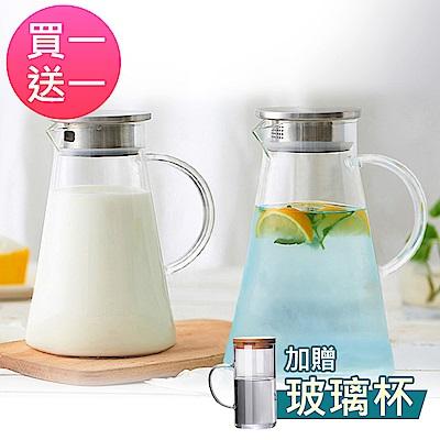[買一送一]Incare 熱銷日本耐高低溫玻璃冷水壺1700ml(快)