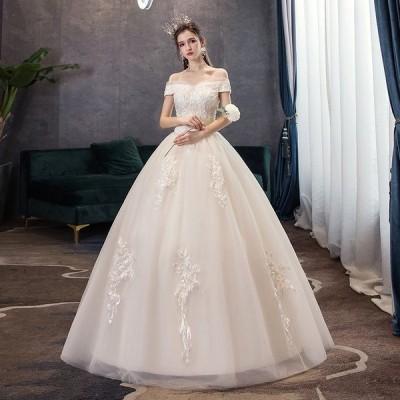 ウエディングドレス レディース 編み上げ プリンセスドレス ブライダルドレス 花嫁 Aライン ロング丈 演奏会 前撮り ドレス