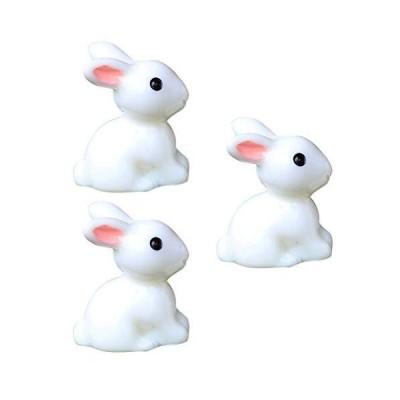 ABOOFAN 20枚のミニマイクロ景観のウサギの庭の装飾樹脂の置物