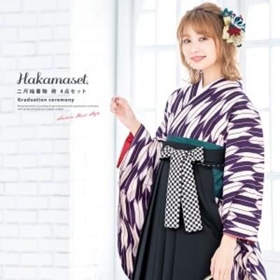袴セット レディース 卒業式 紫 ピンク 黒 矢羽根縞 ストライプ レトロモダン 女性 レディース