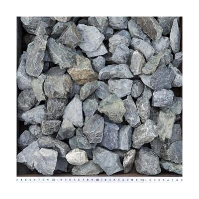 青砕石 40-100mm 400kg(20kg×20袋)