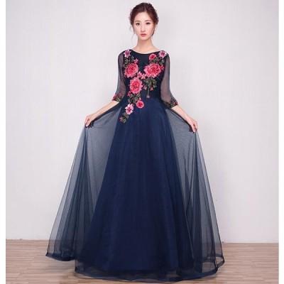 パーティードレス 大きいサイズ レディース お呼ばれ 二次会 結婚式 きれいめ ウエディングドレス Aライン ワンピース イブニングドレス 花柄 ロングドレス