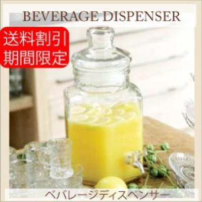 ビバレッジディスペンサー/BEVERAGE DISPENSER/保存容器 (5.8L/ドリンクディスペンサー/ドリンクサーバー/ジュースサーバー/梅酒/果実酒