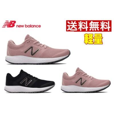 ニューバランス レディース ランニングシューズ 軽量  WE420 2E P1 B1 A1 CN1 CO1 運動靴 厚底 ウォーキング トレーニング 女性 ブラック ホワイト ピンク