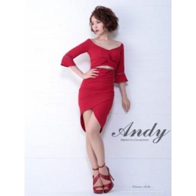 Andy ドレス AN-OK2227 ワンピース ミニドレス andyドレス アンディドレス クラブ キャバ ドレス パーティードレス