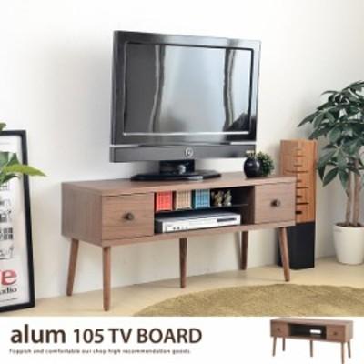 【g1833】TVボード TV台 テレビボード テレビ台 ローボード 28インチ %OFF 幅105 収納 ボード コンパクト 引き出し 32インチ 26インチ 北
