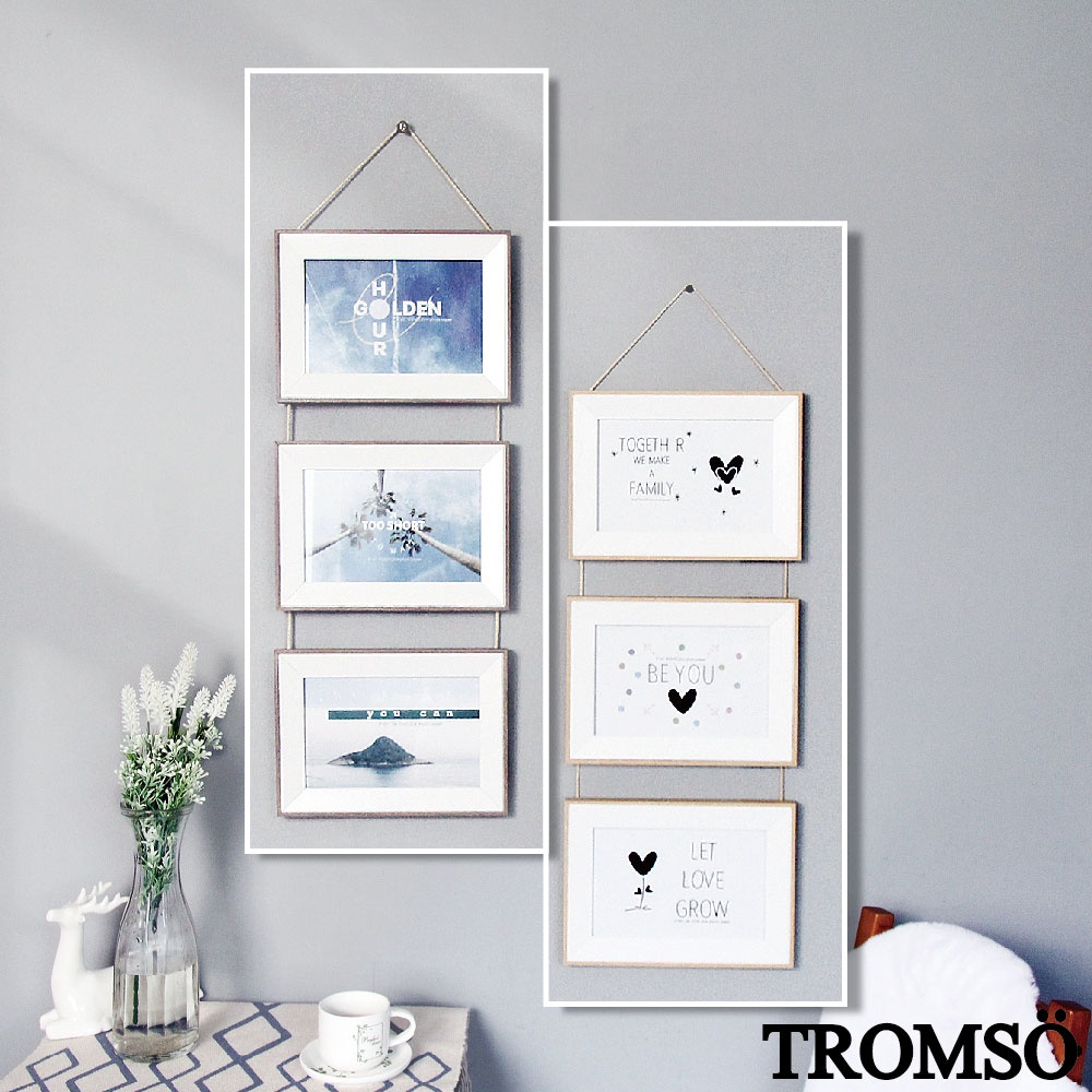 TROMSO格里斯三框繩掛木紋4X6相框/牆面裝飾,裝潢,立框,TROMSO,簡約,回憶,4X6-【H0305327】