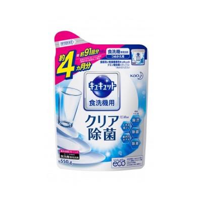 食洗機用キュキュットクエン酸効果詰替