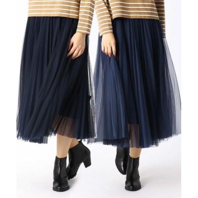 COMME CA/コムサ リバーシブル ソフトチュール プリーツスカート ネイビー×ブルー 9号