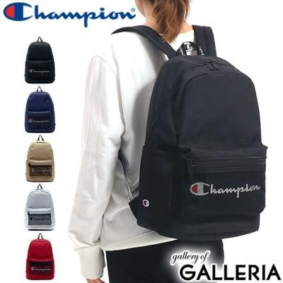 最大21%獲得 チャンピオン リュック Champion バッグ リュックサック ユージン 通学 スクールバッグ A4 57423 中学生 高校生
