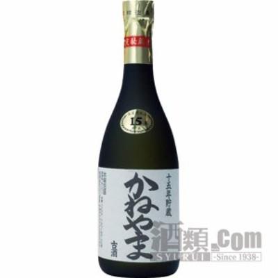 【酒 ドリンク 】限定秘蔵酒 かねやま 15年貯蔵(7242)