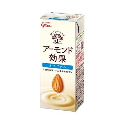 グリコ アーモンド効果 アーモンドミルク 200ml×24本 常温保存可能