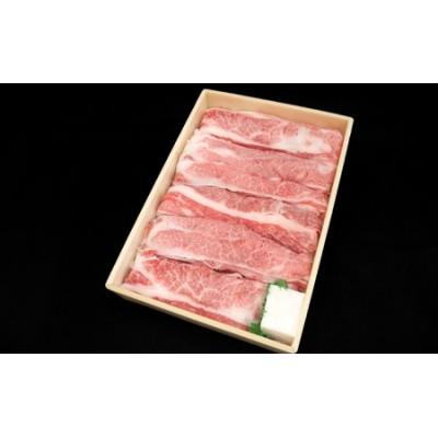【牧場直売店】兵庫県産黒毛和牛すき焼き用バラ880g