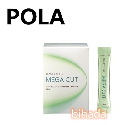 POLA ポーラ ビューティスタイル メガカット