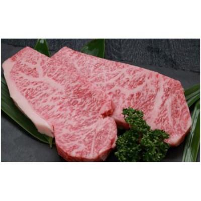 【但馬牛】ロースステーキ 2枚入(1枚約180g)