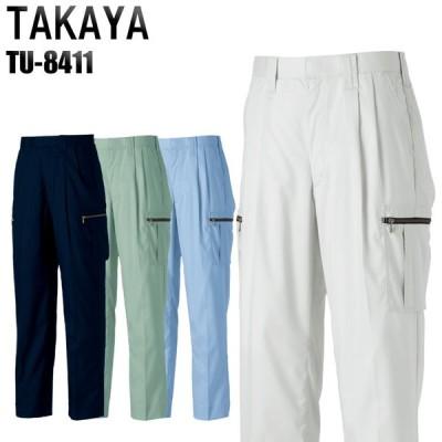 作業服 春夏用 作業着 ドライツータック カーゴパンツ タカヤTAKAYAtu-8411
