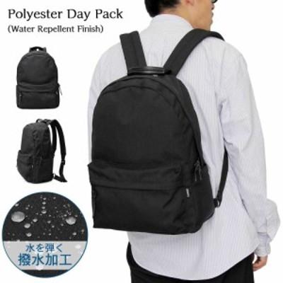 【P20倍☆三太郎の日対象商品】デイバック リュック バックパック メンズ レディース am-630