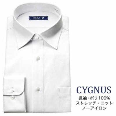 ワイシャツ メンズ ニット 長袖 ノーアイロン スケ防止 UV UVカット ストレッチ 吸水速乾 制【GYW401】