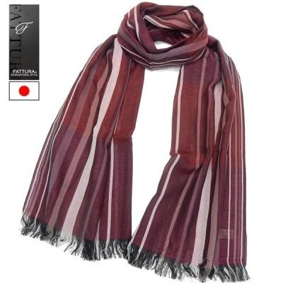FATTURA 大判 ストール ワイン系 ストライプ 日本製 メール便可 fts11
