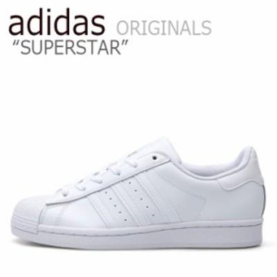 アディダス スーパースター スニーカー adidas メンズ レディース SUPERSTAR スーパースター WHITE ホワイト EG4960 シューズ