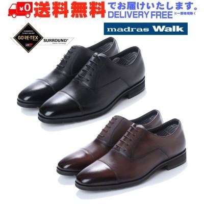 madras Walk マドラス ストレートチップ ビジネス シューズ ゴアテックス MW5630S 防水 本革 革靴  (nesh) (新品) (送料無料)
