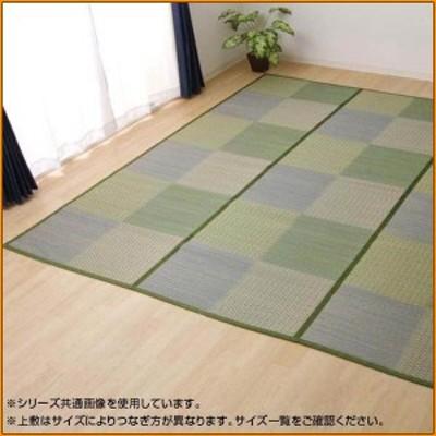 (送料無料)い草花ござカーペット ラグ 『DXピーア』 ブルー 本間3畳(約191×286cm) ▼ い草に青森ヒバ加工を施しています