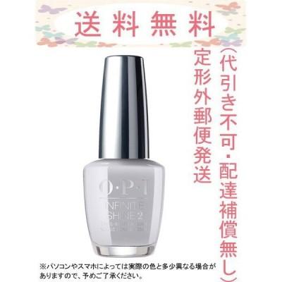 OPI インフィニットシャイン 東京コレクション エンゲージメント トゥ ビィ ISLSH5 15mL 国内正規品 定形外郵便発送(配達補償なし・代引き不可)