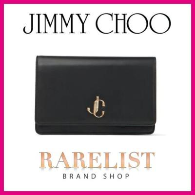 ジミーチュウ JIMMY CHOO チェーンウォレット 財布 バッグ クラッチバッグ ブラック レザー
