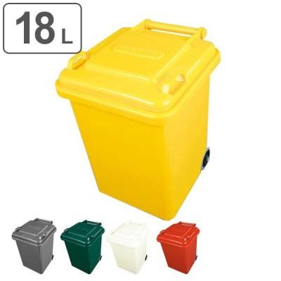 ダルトン DULTON ゴミ箱 プラスチックトラッシュカン 18L ( ごみ箱 ふた付き キャスター付き )