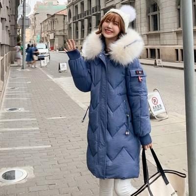 韓国風 ロングコート 厚手 ダウンジャケット 中綿コート アウター フード付き ダウンコート フェイクファー 防寒服 お出かけ 旅行 フォーマル 通勤 OL オフィス