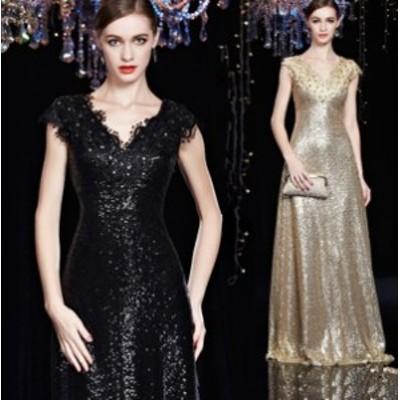 大人気 高級 ロングドレス パーティードレス  舞台ドレス ナイトドレス Vネック 大きいサイズ 二次会 発表会 演奏会 D051